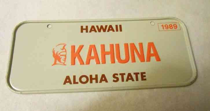 Vintage 1989 Hawaii Post Cereal Bicycle Licence Plate