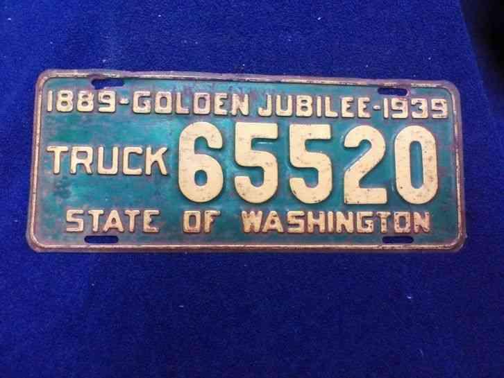Michigan State License Plate Frame